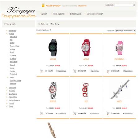 Ιστοσελίδες - Eshop - Έργα  f8fe6d49c7a